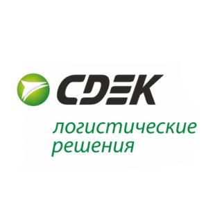 Компания СДЭК