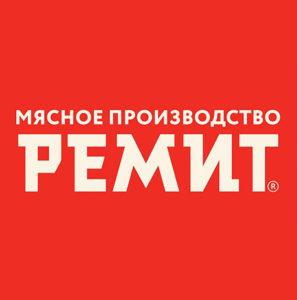 Ремит