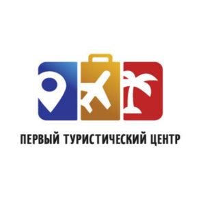 Первый туристический центр