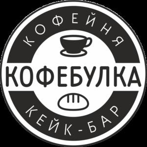 Кофебулка